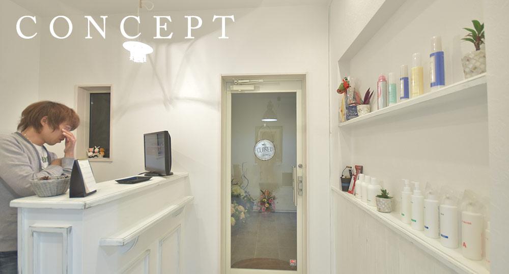 美容室J'sコンセプト