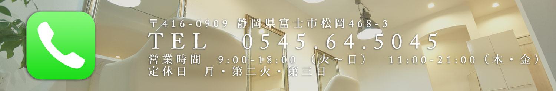 美容室J's電話番号